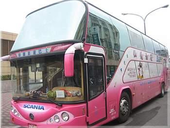 仙俪通运有限公司-中华民国游览车客运商业同业公会全国联合会
